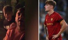 مورينيو يستدعي لاعب روما بعد تداول إسمه في فيديو مثير للجدل