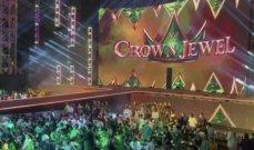 مهرجان استعراضي جديد في السعودية