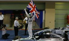 كتلونيا تستقل ولكن، هاميلتون بطل الـ F1، سيدات الهومنتمن ابطال السلة