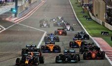 تعديل روزنامة سباقات السعودية بسبب الفورمولا وان