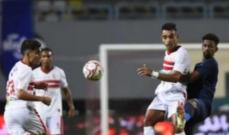 الدوري المصري: الزمالك يستهل حملة الدفاع عن لقبه بثنائية في مرمى انبي