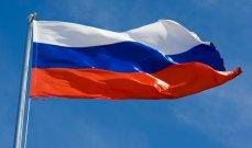 إتهام رياضيّة روسيّة بقتل تلميذ عمره 15 سنة