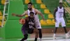 البطولة العربية لاندية السلة: بيروت يتخطى المنامة ويتأهل لدور الثمانية