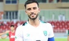 رقم مميز حققه مهاجم الأهلي عمر السومة في الدوري السعودي