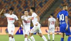 الزمالك بطلاً للدوري المصري قبل الجولة الختامية وسقوط الأهلي