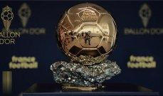 الكشف عن موعد حفل الكرة الذهبية لعام 2021