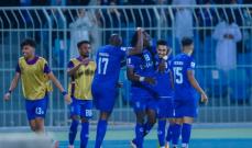 دوري ابطال اسيا: الهلال السعودي يرافق النصر الى نصف النهائي