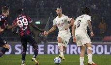 الدوري الإيطالي: ميلان يعتلي الصدارة بعد تخطي بولونيا المنقوص