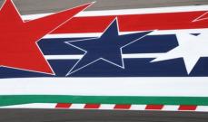 فورمولا 1: بوتاس يتصدر التجارب الحرة الاولى لجائزة اميركا الكبرى