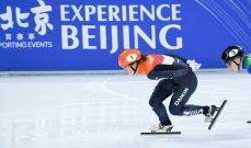 100 يوم على أولمبياد بكين: دعوات المقاطعة وكورونا تثقل كاهل الاستضافة