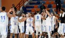 بطولة الاندية العربية لكرة السلة: انتصاران للزهراء التونسي والبطائح الاماراتي