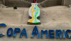 خاص : كوبا أميركا.. قمة منتظرة وحسابات قديمة!