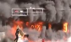 مباراة انكلترا واندورا في موعدها رغم الحريق الكبير