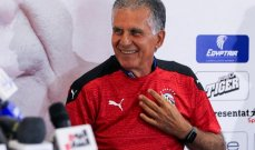 كيروش: مصر محظوظة جداً بهؤلاء اللاعبين المتواجدين في المنتخب