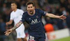 هدف ميسي هو الأفضل في أسبوع دوري أبطال أوروبا