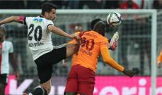 الدوري التركي: بشكتاش يتخطى غلطة سراي في قمة الجولة