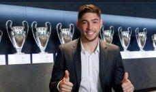 فالفيردي: سأقدم كل ما املك لريال مدريد
