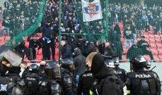 عنف في كلاسيكو سلوفاكيا يؤدي إلى إيقاف المباراة