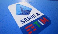 ترتيب الدوري الايطالي بعد نهاية المرحلة الثامنة