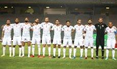 قائمة تونس لمواجهتي موريتانيا في تصفيات كأس العالم 2022