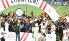 تسليم الزمالك درع الدوري المصري الممتاز 2021-2020