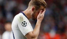 كاين: لم أسجل في الدوري الإنكليزي أي هدف لكنها ليست نهاية العالم