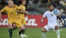 التصفيات الآسيوية : السعودية قد تواجه استراليا في قطر