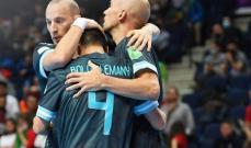 مونديال الصالات: صربيا تكتسح اميركا والارجنتين تتفوق على ايران