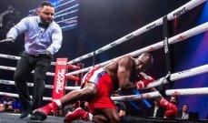 هوليفيلد يمنع من المشاركة في مباريات الملاكمة لثلاثين يوماً