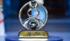 حقوق بث مباريات كأس آسيا ودوري أبطال آسيا في المملكة لشركة سعودية