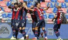 الدوري الايطالي: لاتسيو يسقط بثلاثية امام بولونيا
