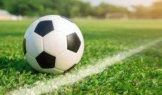ابرز نتائج الجولة الثامنة في دوري الدرجة الثانية اللبناني
