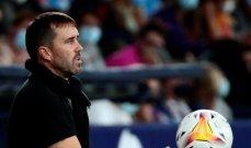 مدرب سيلتا فيغو: كنا نحتاج للفوز على ليفانتي