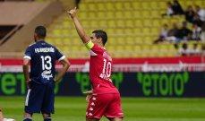 الدوري الفرنسي: موناكو يغلب بوردو وفوز نانت وإنتصار قاتل لأنجيه