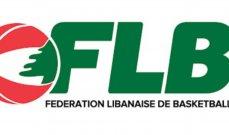 تعديل مباريات الجولة الاولى من بطولة لبنان لكرة السلة