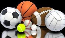 ابرز الاحداث الرياضية في 27-09-2021