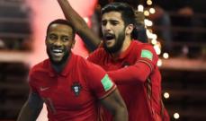 مونديال الصالات: البرتغال بطلة العالم على حساب الارجنتين