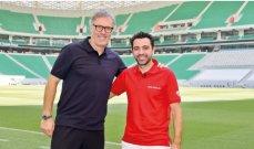تشافي وبلان يرفعان التحدي قبل نهائي كأس امير قطر