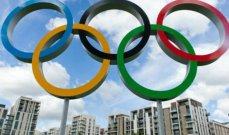 اجراءات صارمة في الصين قبل دورة الألعاب الأولمبية الشتوية 2022