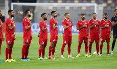 خاص- سِجِلّ منتخب لبنان أمام منافسيه في تصفيات كأس العالم 2022