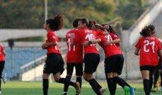 كأس العرب للسيدات: مصر تتخطى السودان ب 10 اهداف