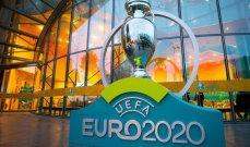 خاص : أمم أوروبا 2020.. بطولة التحديات!