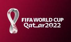 قطر تفرض التّطعيم لكل المشاركين في كأس العالم 2022