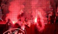 جماهير فرانكفورت تهاجم إحدى حانات مشجعي أنتويرب
