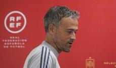 انريكي يستدعي موهبة برشلونة إلى قائمة منتخب اسبانيا