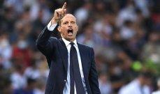 صفقة تبادل محتملة بين يوفنتوس وريال مدريد