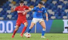 الدوري الاوروبي: خسارة نابولي وليستر سيتي وفوز فرانكفورت وايندهوفن