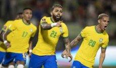 البرازيل تستمر بالصدارة الارجنتين وصيفا وفنزويلا في قعر الترتيب