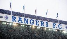 رينجرز يكشف عن اصابات بكورونا قبل ديري اسكتلندا