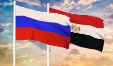 مذكرة تعاون رياضية بين روسيا ومصر